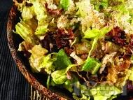 Зелена салата с пресен лук и ориз